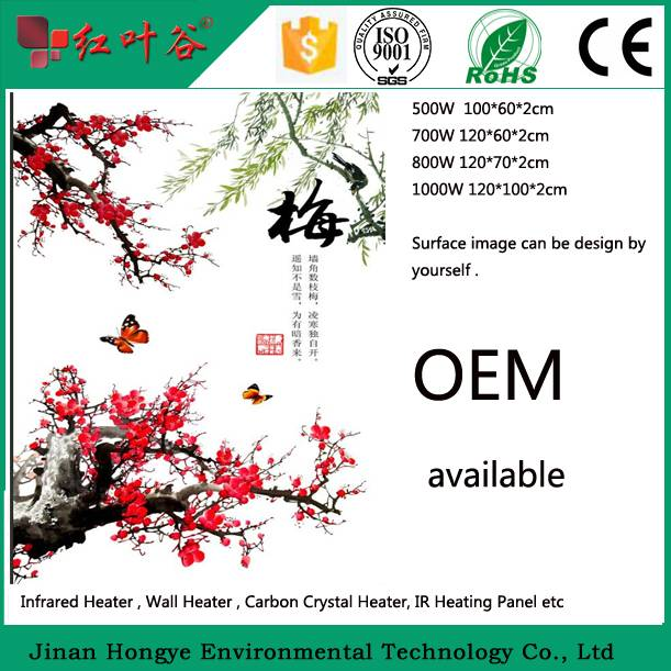 High efficiency home Infrared Carbon Crystal Panel Heater