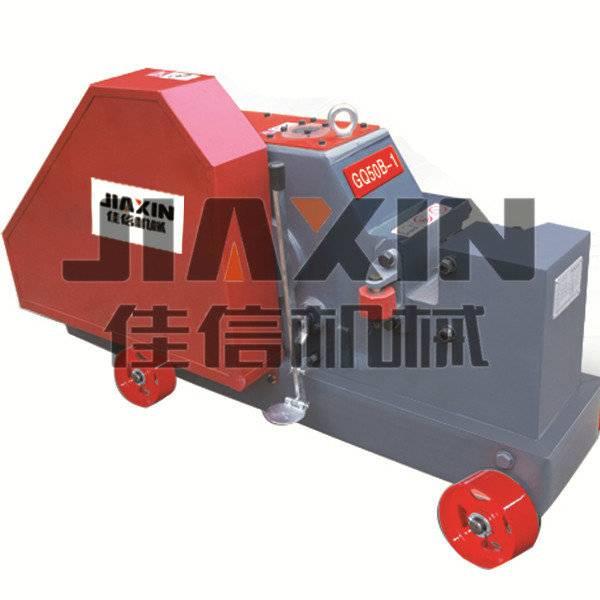 small cutter machine