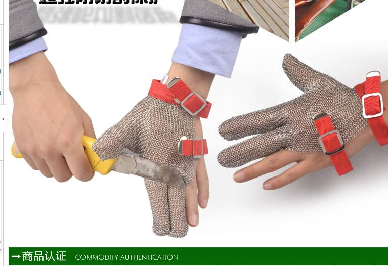 Knife hand protection glove