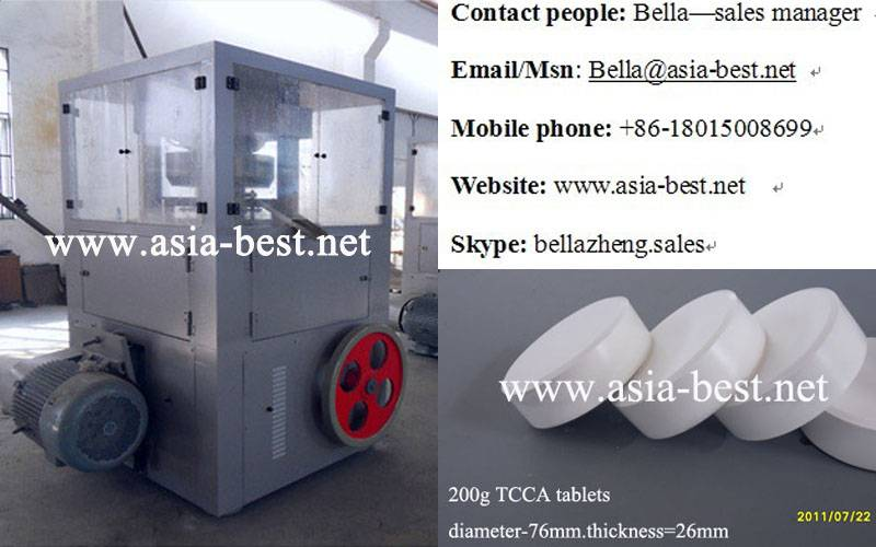 200G TCCA tablet press/china tablet press