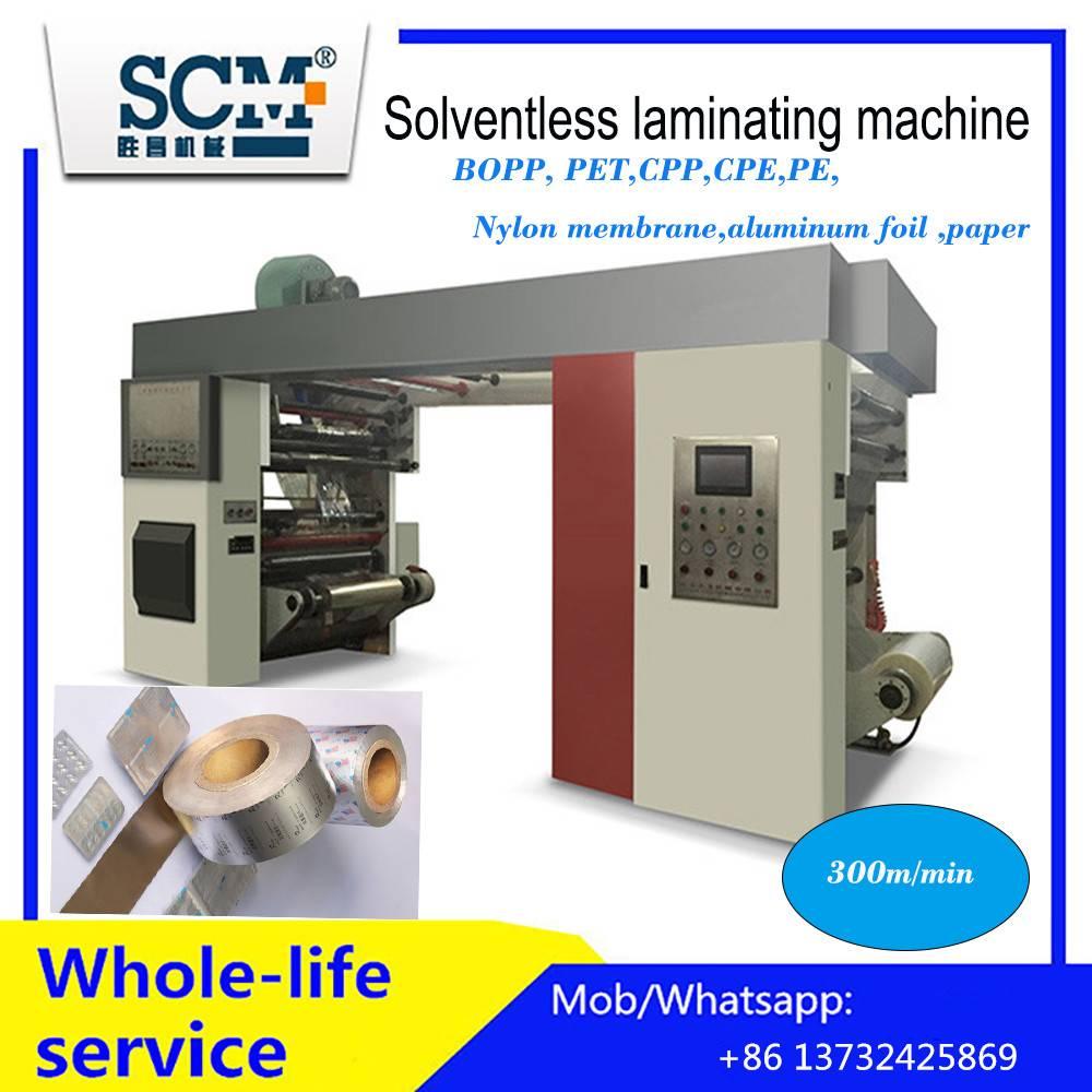 High Precison 300m/Min Solventless Laminator Machine