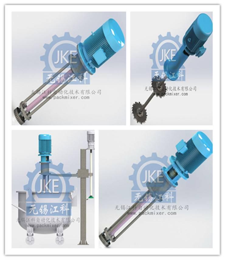 HM Batch Industrial Homogenizer/Disperser/Emulsifier/Wetmilling Stirrer High Shear Mixer