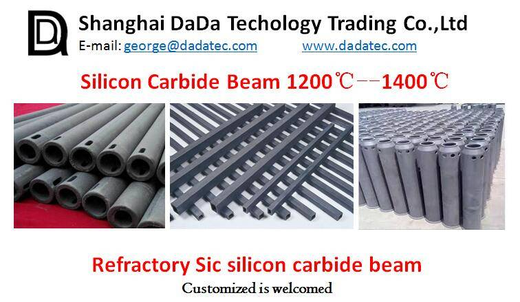 Refractory Silicon carbide tube refractory kiln furniture supplier