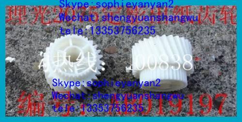 fine mould ricoh fuser gear 9001 8000 7500 2075 1075 fixing gears