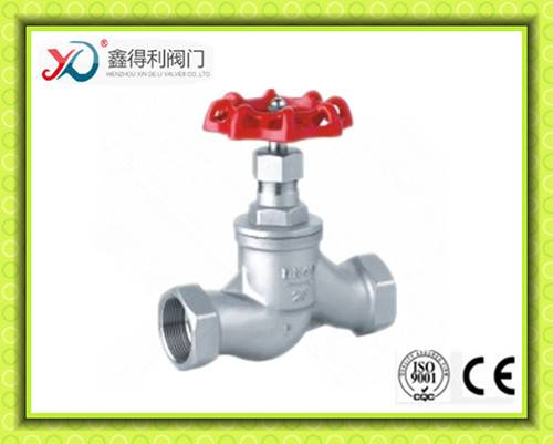JIS 200PSI inner Threaded Globe Valve