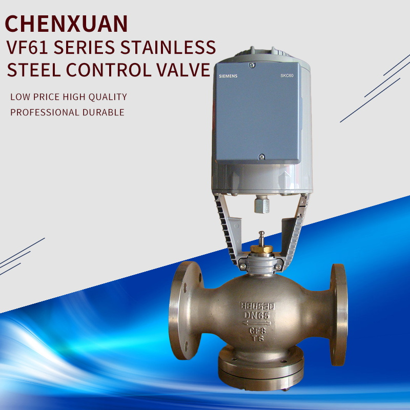 Siemens All series building products SIEMENS valve with good quality