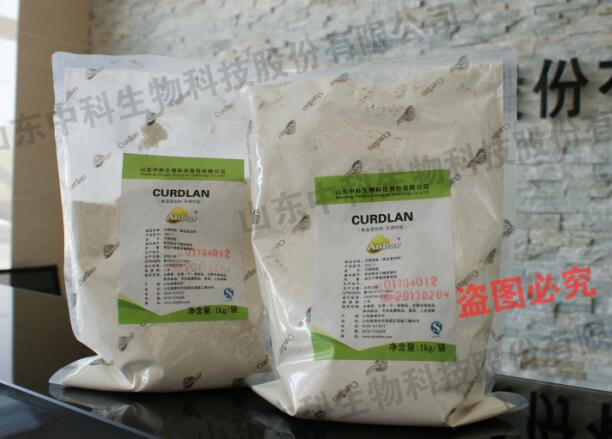 Natural Curdlan for food additive thickener