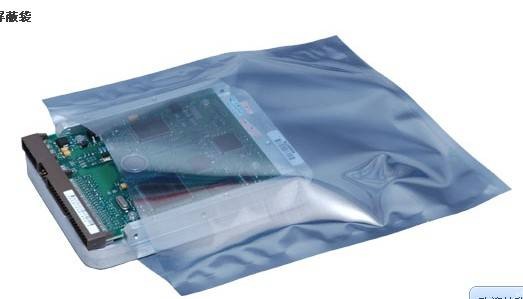 antistatic bag /electronic bag/ESD bag