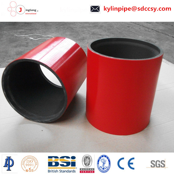 tubing and casing collar
