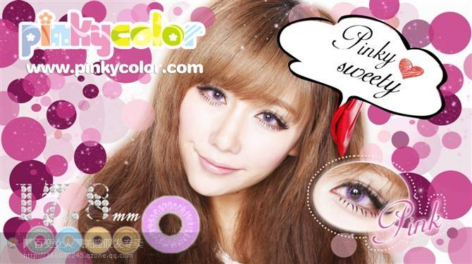 Tri Color Contact Lens, Contact Lens Big Eyes, Wholesale Crazy Contact Lens