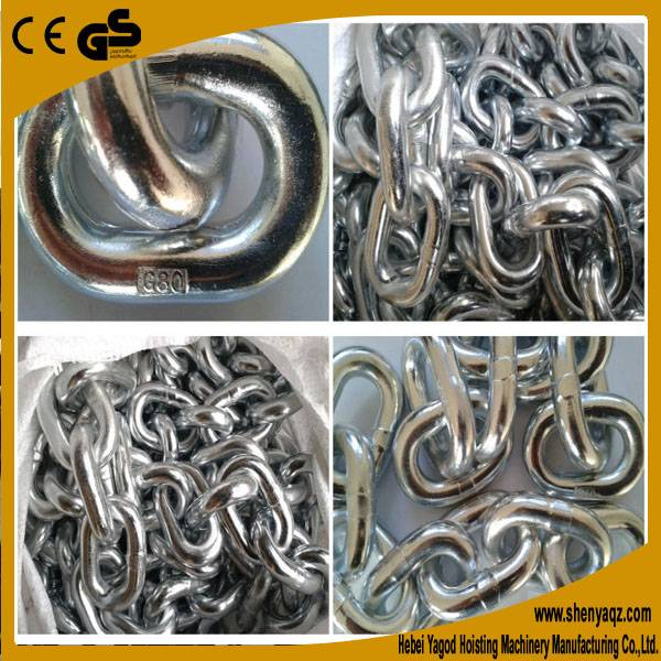 sell Lifting chain