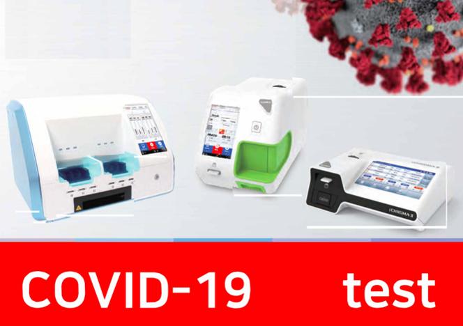 COVID-19 Simple Test Kit