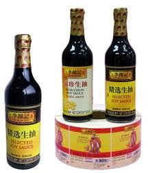 Sauce Label Letterpress Printing..