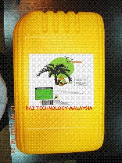 PPO (PROCESSED PALM OIL)