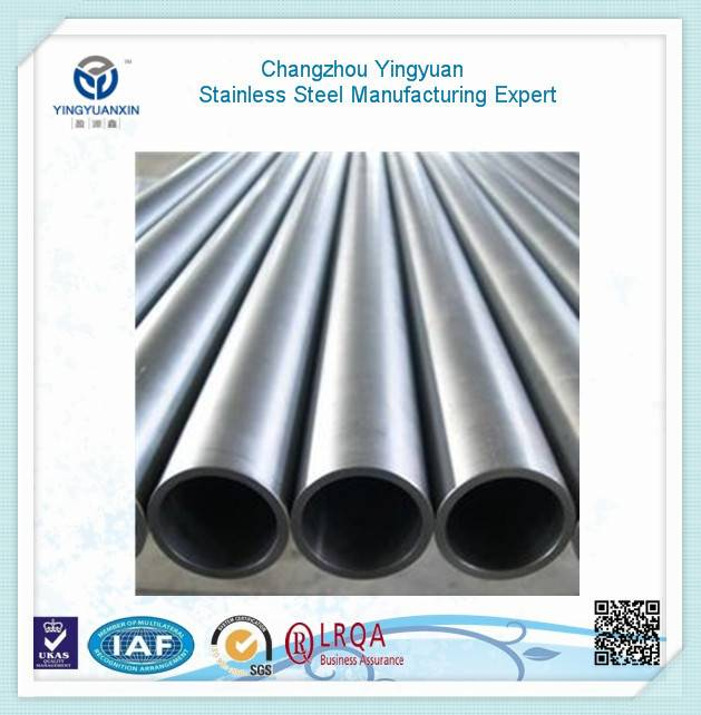 Stainless seamless steel tube widely used in machines
