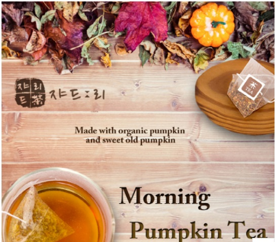 [JADE:LEE] Pumpkin Tea Bag