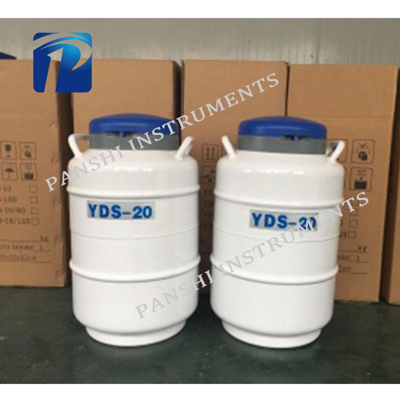 aluminum alloy semen liquid nitrogen container for transportation