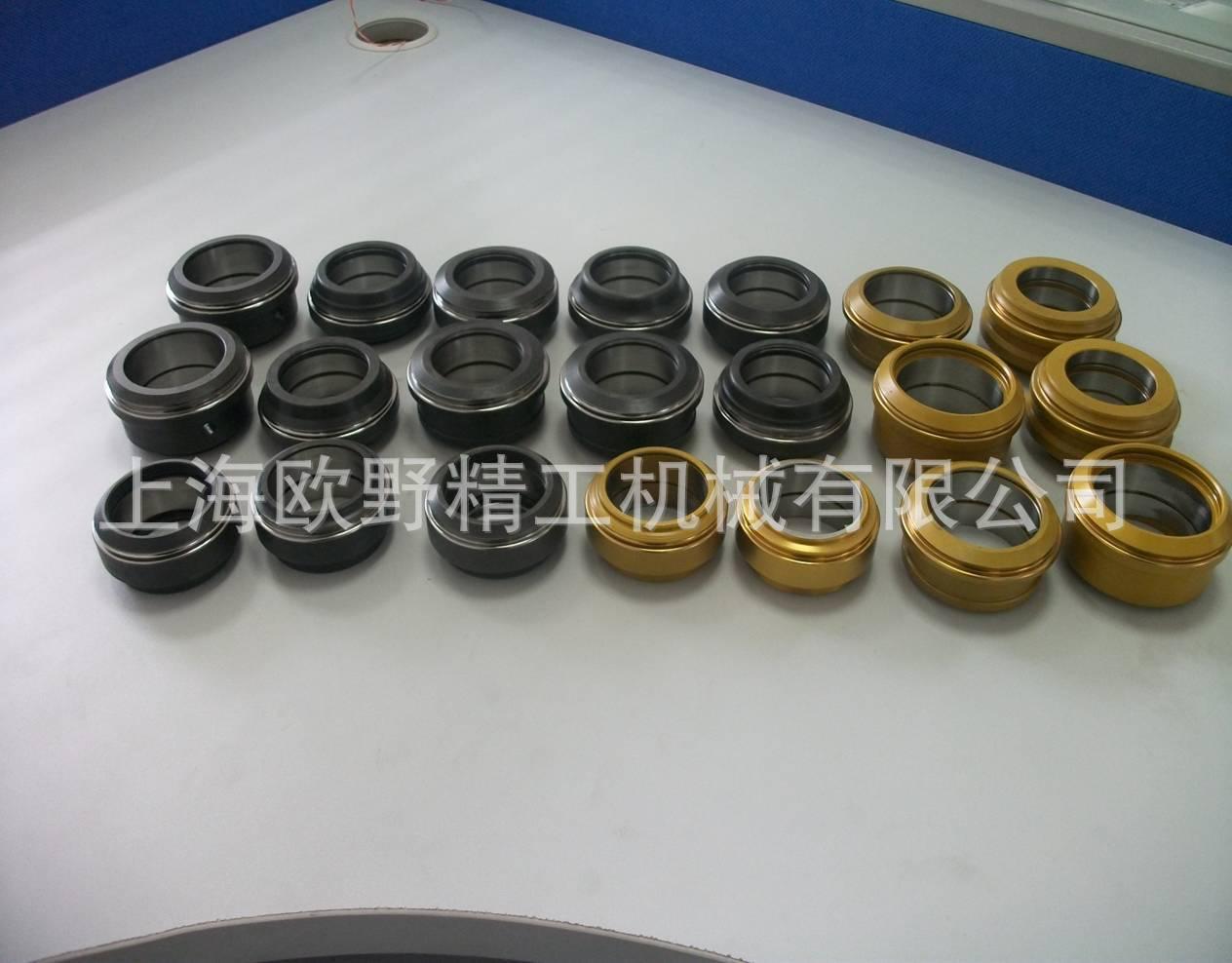 sealing wheel