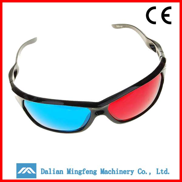 Nice blue film video with 3d glasses factory