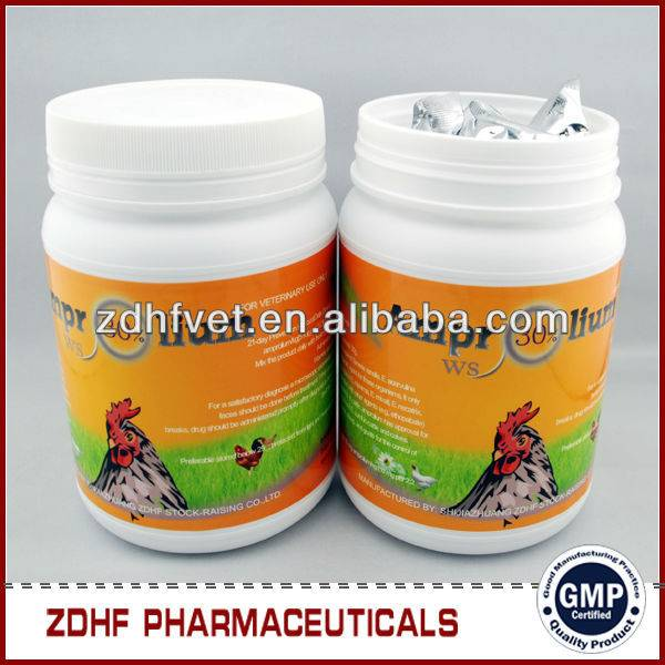 Veterinary deworming drugs amprolium soluble powder for poultry