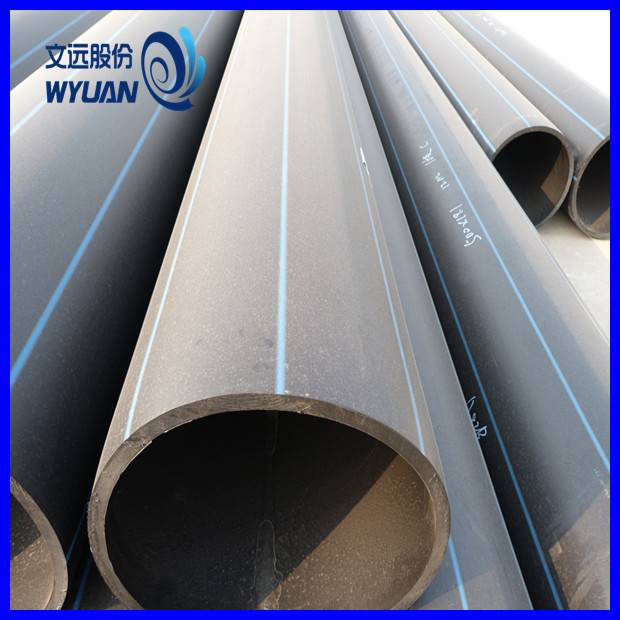 Wenyuan hdpe pipe for water supply