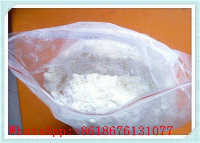Hordenine Hydrochloridec / Hordenine HCL