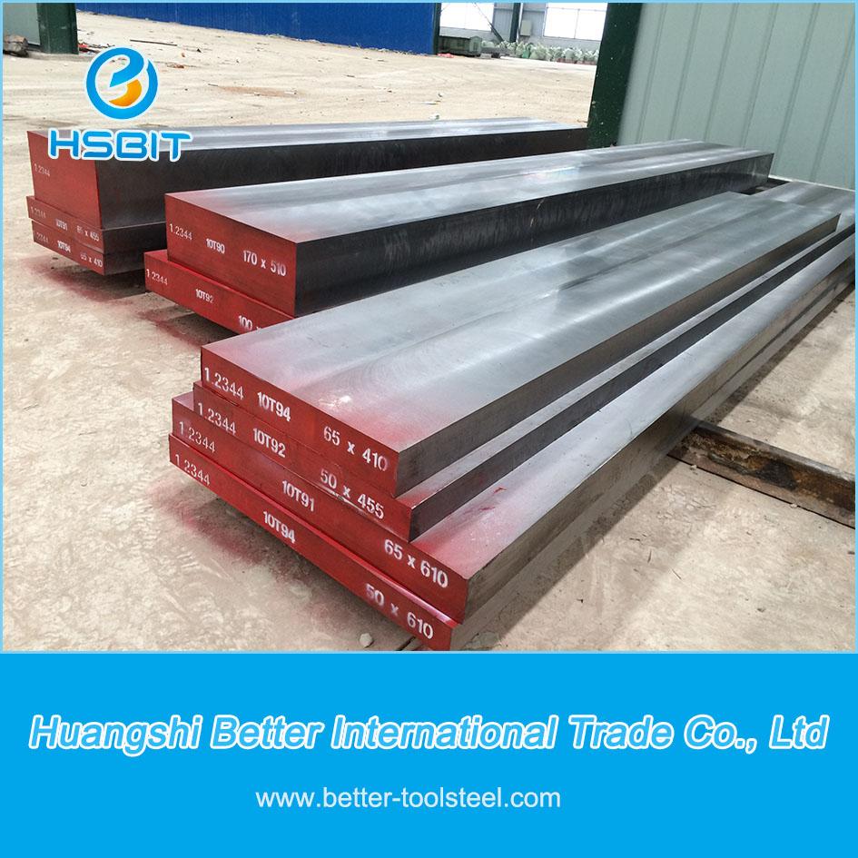 1.2344 hot work tool steel