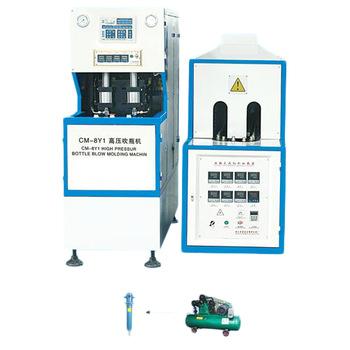 Factory sales Semi-Automatic Pet Bottle Blow Molding Machine