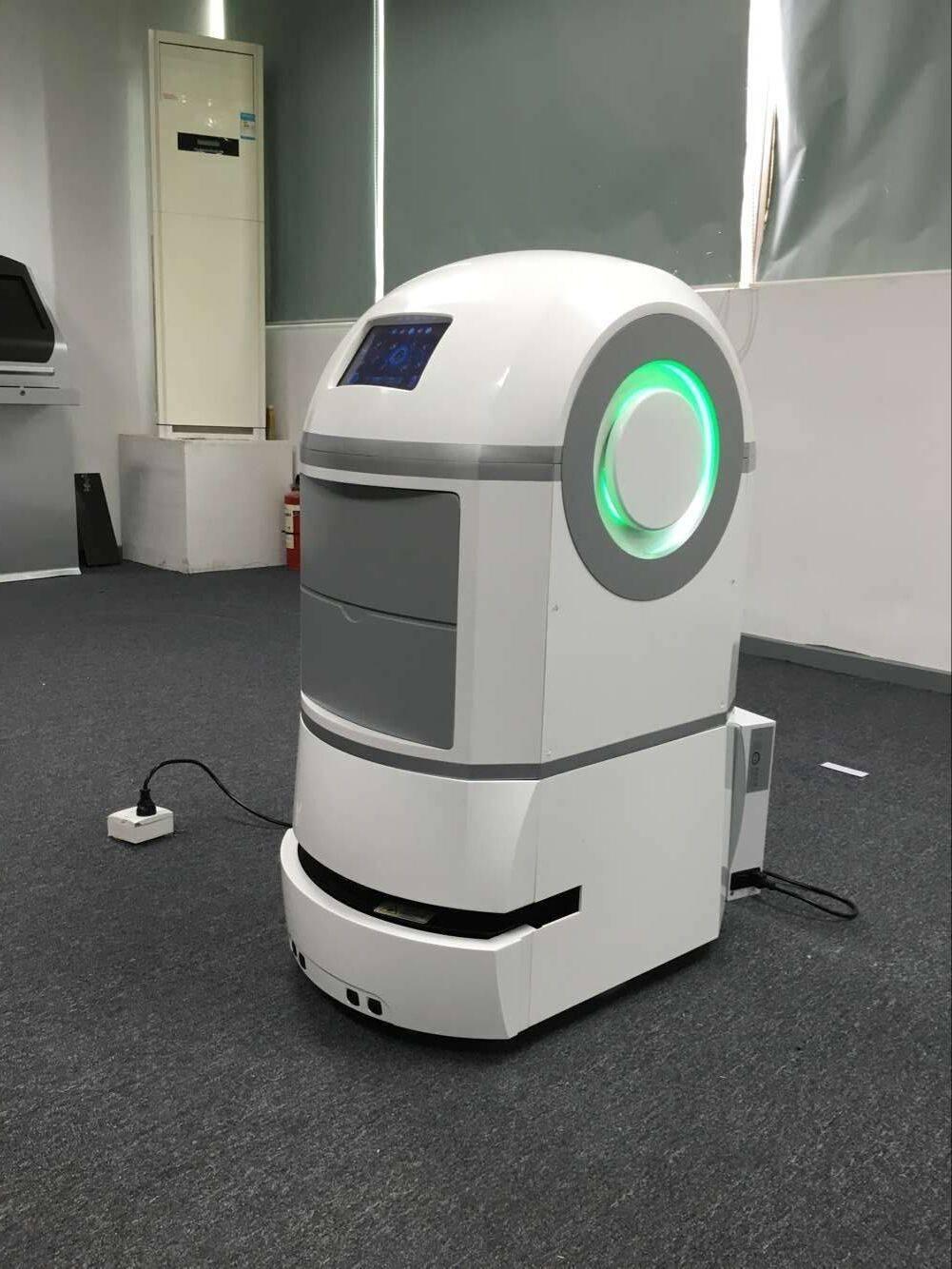 Service Type Robot