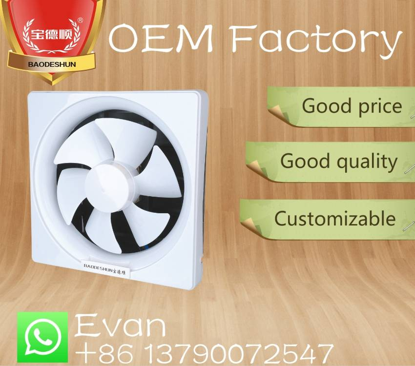 "8"" household exhause fan ventilating fan"