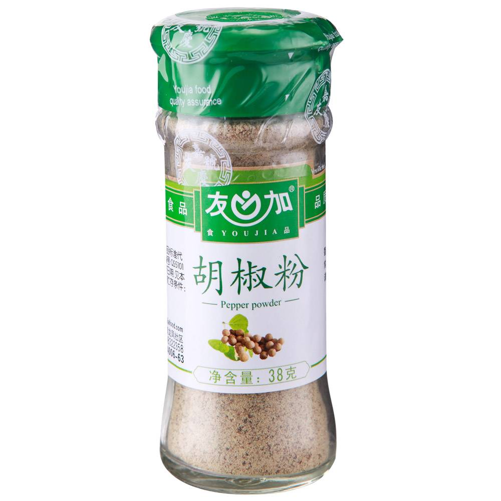 Black/White Pepper Seeds/Powder