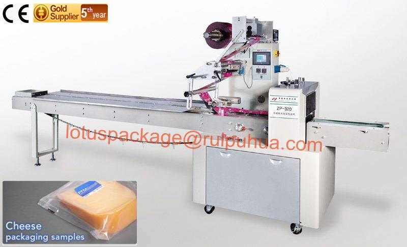 CAKE PACKAGING MACHINERY ZP-320
