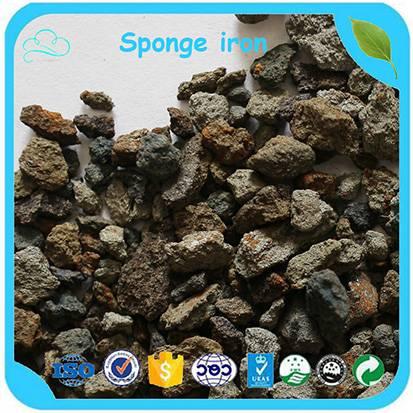 Filter Media Deoxidizer Sponge Iron Price / Sponge Iron Plant / Sponge Iron