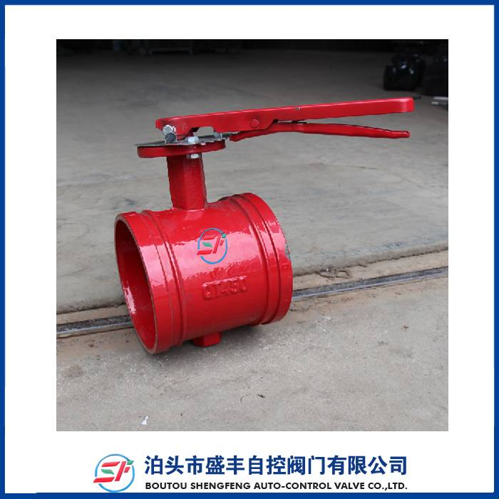 shengfeng grooved butterfly valves with price