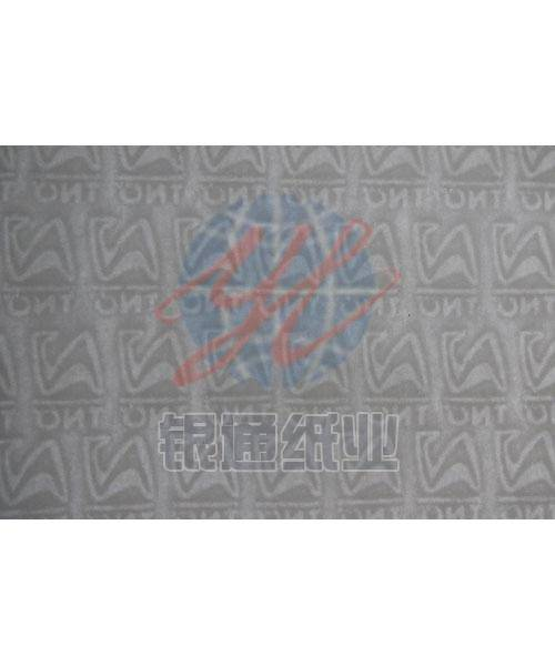 security watermark paper with silver thread and UV fibers for certificate