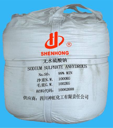sodium dulphate anhydrous 99% MIN