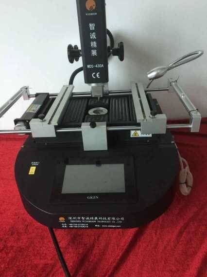 Hot Selling ! Hot Air Laser Welding Machine Price WDS-430 Laptop Motherboard Chipset Repair Machine