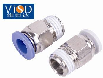 pipe fitting/pneumatic fitting/quick connectors