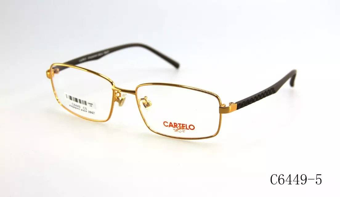 Super Fashion For Men And Women Optical Eyeglasses