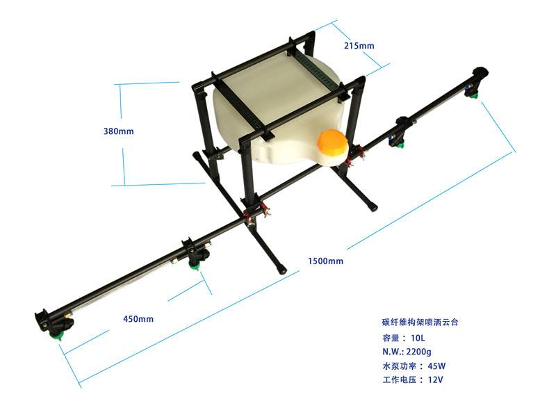 NEW Carbon fiber material 10L 10KG spraying system/Sprayer gimbal for agriculture UAV Drone