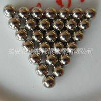 Factory supply carbon steel ball