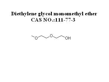 Diethylene glycol monomethyl ether CAS NO.:111-77-3