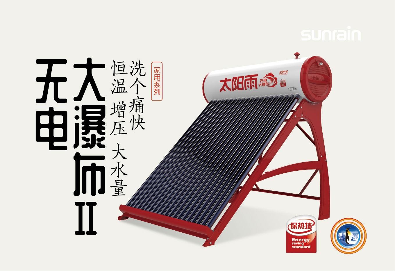 Solar water heater no power falls 2