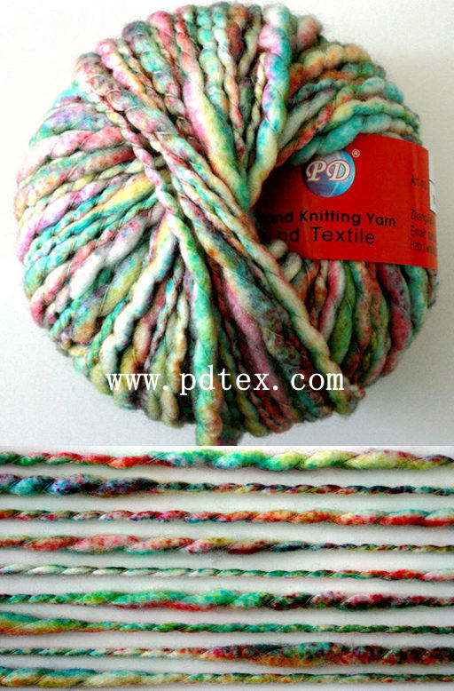0.9nm 100%polyester fancy yarn , Yarn