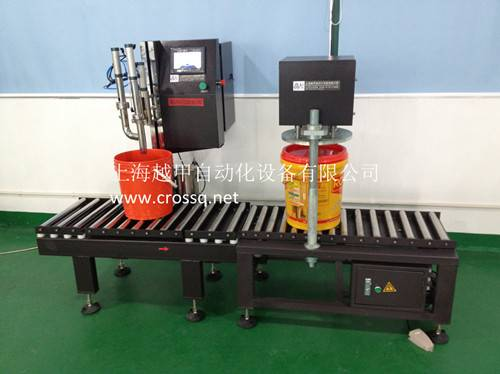 cooking oil weighing filler
