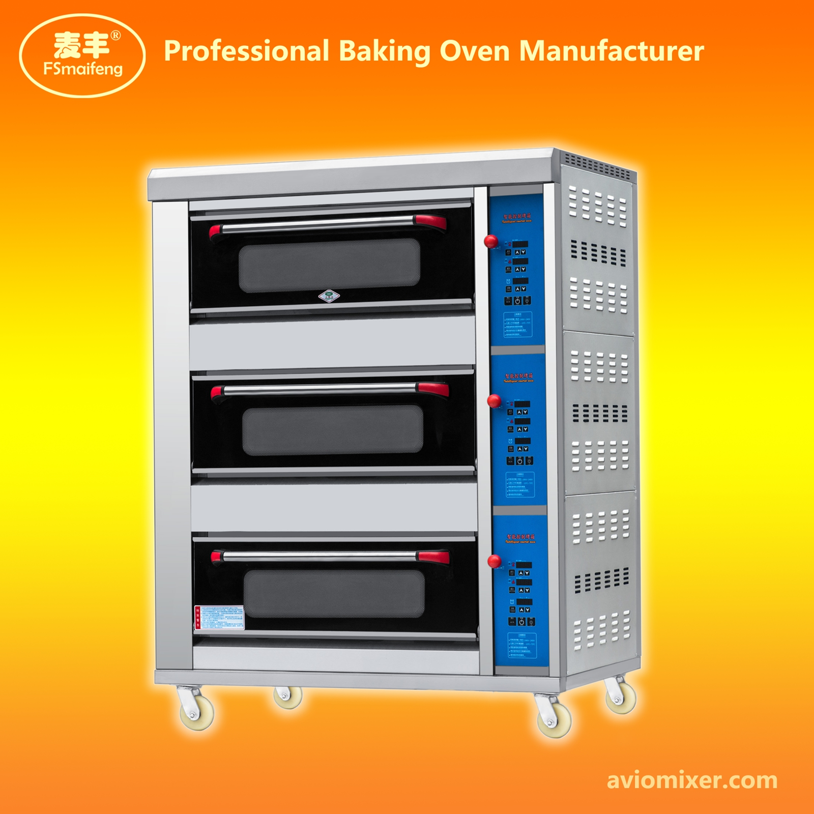 Automatic Touch Control Gas Baking Oven WFAC-60H