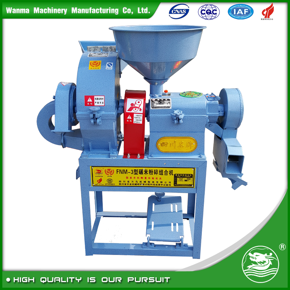 WANMA1742 2017 Hot Sale Farmers Use--Rice Mill Rice Milling Machine