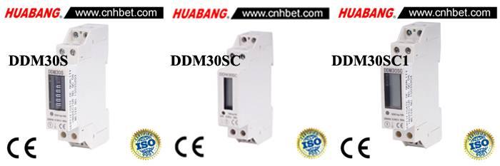 1 Modular Single Phase DIN Rail Kwh Meters