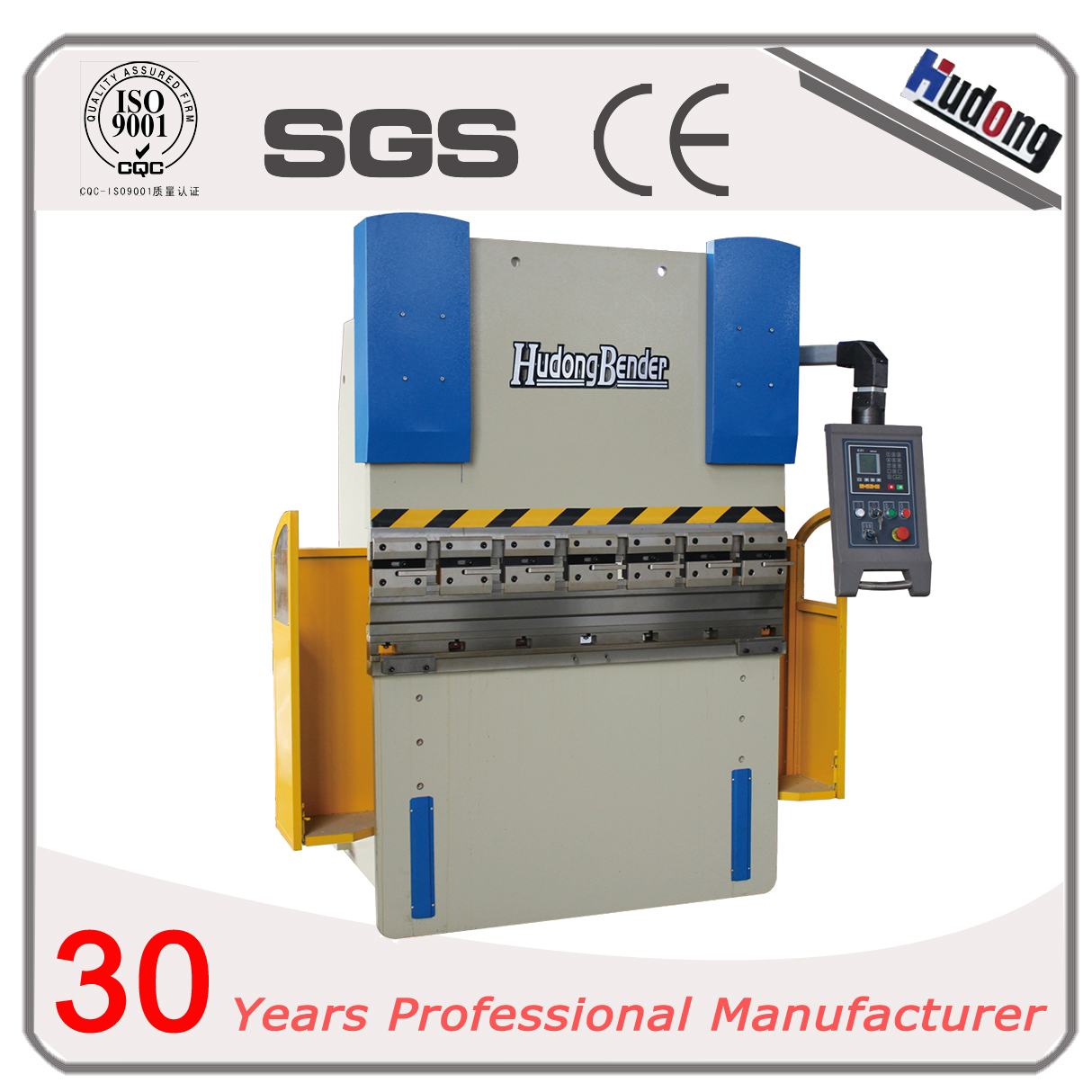 WD67K-100T/2500 hydraulic torsion servo cnc press brake
