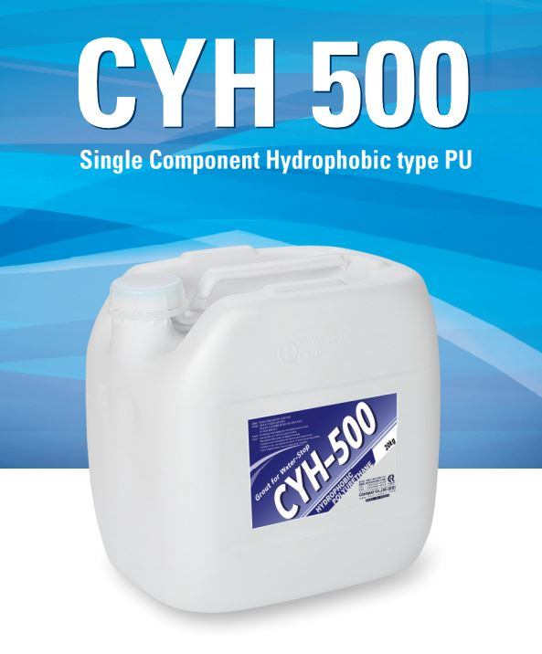 Hydrophobic PU (CYH-500)